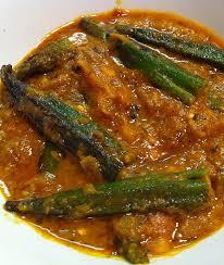 vindi-curry