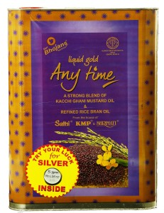 Nav Bhojan Oils ( Liquid Gold Anytime ) 15 kg tin ( 15 ltr +10 % extra ) copy